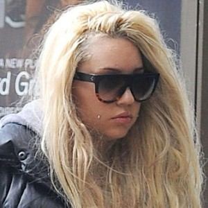Amanda Bynes Finally Arrested